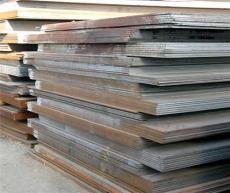 45鋼板 廠家 45鋼板