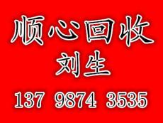 惠州哪里回收廢銅