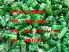 河南镇平玉器加工厂批发5元玉器带包装盒