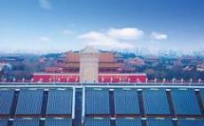 杭州太陽能熱水工程