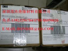 3M40 3M防静电胶带 3M40 3M40透明