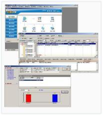 华强免费客户管理系统 CRM软件 -精简版