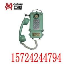 KTH106-1Z 礦用電話機 通訊電話機