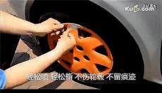 汽车改色喷膜