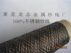 不銹鋼編織線
