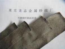 阻燃金属织带