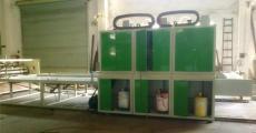 高速水墨印刷機廠家報價-為榮紙箱機械