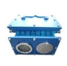 矿用语音声光报警器KXB127