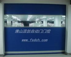 佛山專業安裝電動快速門廠家