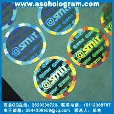 防伪标 激光标签 激光标贴
