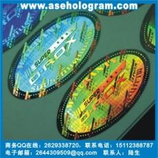 激光镭射防伪标贴 激光标签 激光标识