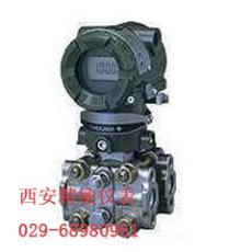 EJA120A微差壓變送器中國一級代理西安精敏
