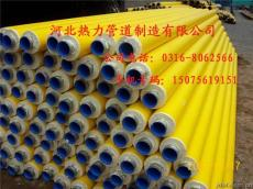 鋼套鋼蒸汽保溫管