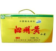 山西特产沁洲黄小米5kg礼盒包装