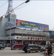 濟南紅旗廣告三面翻制作