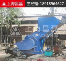 中型河北自行車破碎機哪廠家生產的好
