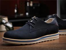 龙派Longpai磨砂皮运动休闲板鞋L1017