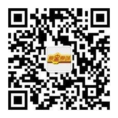 掀起中國營養快餐發展的優秀項目 原盅原味