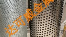 圓孔鈦網 鈦絲網 鈦濾網
