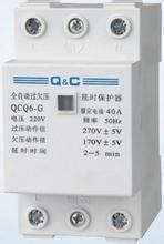 QCQ6-G 左火右零 自復式過欠壓延時保護器