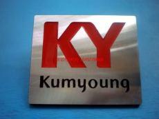 KY公司牌