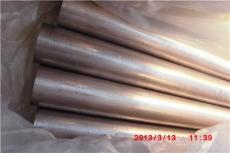 白銅管 鎳白銅 B30鎳白銅管 鎳銅管