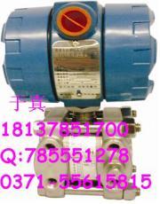 JY1151DP二线制电容式差压变送器