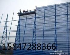 挡风墙防风网