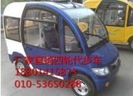 电瓶车专卖 北京电瓶车选购