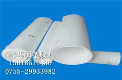 进口白色铁氟龙片 深圳厂家