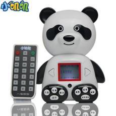 嬰幼兒教具阿米羅羅X8智能遙控點讀故事機