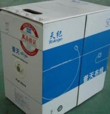 南京普天超五類屏蔽網線清倉處理