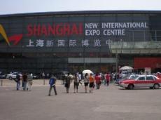 上海華交會攤位 2014上海華交會價格