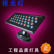 LED投光燈50W 100W投光燈