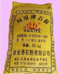 淮业沸石粉