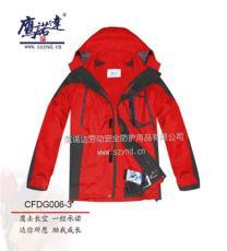 CFDG006-3大紅沖鋒衣