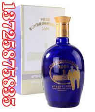 马萧就职纪念酒 十二年窖藏 哈尔滨批发