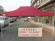 八十多帐篷上海帐篷批发厂家