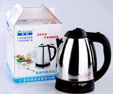 特价礼品电热水壶 品牌电热水壶