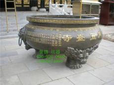 宝鼎香炉 香炉厂家