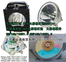 GQY投影机灯泡DDX-F/TOP UHP100W-132W