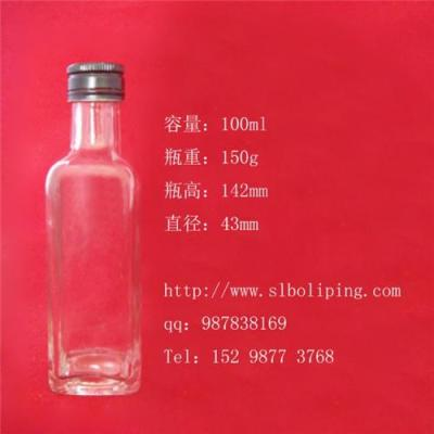 玻璃瓶生产厂家