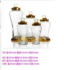 玻璃罐设计 玻璃罐加工 玻璃罐生产厂家
