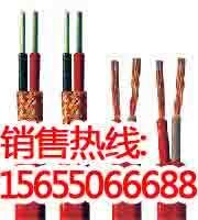 供應高溫補償導線WC3/25FGP優質優價