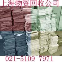 長寧區廢紙回收 收購再生資源廢品公司