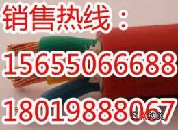 高温屏蔽电缆NH-KGVR32最新报价表