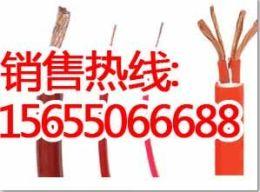 硅橡胶控制电缆ZR-YHFGRP优质优价