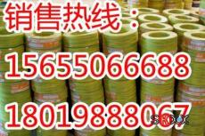 BV105耐热电缆生产厂家