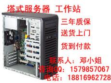上海組裝服務器店 徐家匯服務器組裝實體店