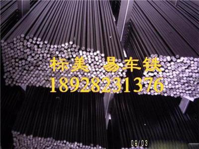 1214易车铁六角棒规格价格